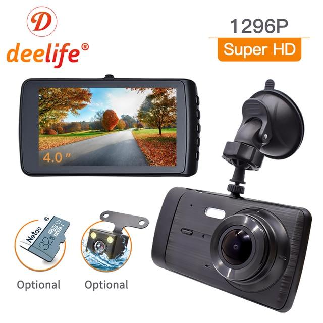 Dash Cam Car Camera DVR Driving Video Recorder Full HD Dashcam for Auto Registrator with Dual Cameras In Cars Black 1080p Box