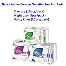 3packs ShuYa Anion Sanitary napkin, shu ya Sanitary towels, sanitary feminine hygiene Panty liners menstrual pad