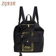 Woman Backpacks Bagpack Fashion Nylon Back Pack 2019 Light Girl Backpack Bag Small Fresh