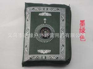 Image 3 - Mới Nhất Hồi Giáo Cầu Nguyện Thảm Túi Cầu Nguyện Kèm La Bàn 4 Màu ĐHG Fedex Miễn Phí Vận Chuyển