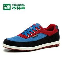 MuLinSen Men's Sports Running Shoes Dark blue/red/khaki/light blue/gray Sport Shoes Wear Non-slip Outdoor Traning Sneaker 260002