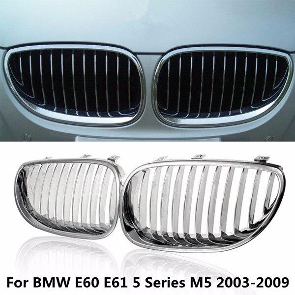Chrome Silver Car Auto Avant Large Rein Capot Grill Grille pour BMW E60 E61 M5 2003 2004 2005 2006 2007 2008 2009