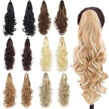 JINKAILI коготь на конском хвосте синтетические волосы на заколках для наращивания длинные светлые черные вьющиеся пони хвост шиньон для женщин термостойкие