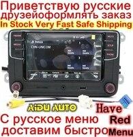 Free Shipping RCD330 Plus 6 5 MIB Radio For Golf 5 6 Jetta MK5 MK6 CC