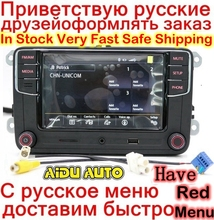 "RCD330 Plus 6.5 inch"" MIB Radio For Golf 5 6 Jetta MK5 MK6 CC Tiguan Passat B6 B7 Polo"""