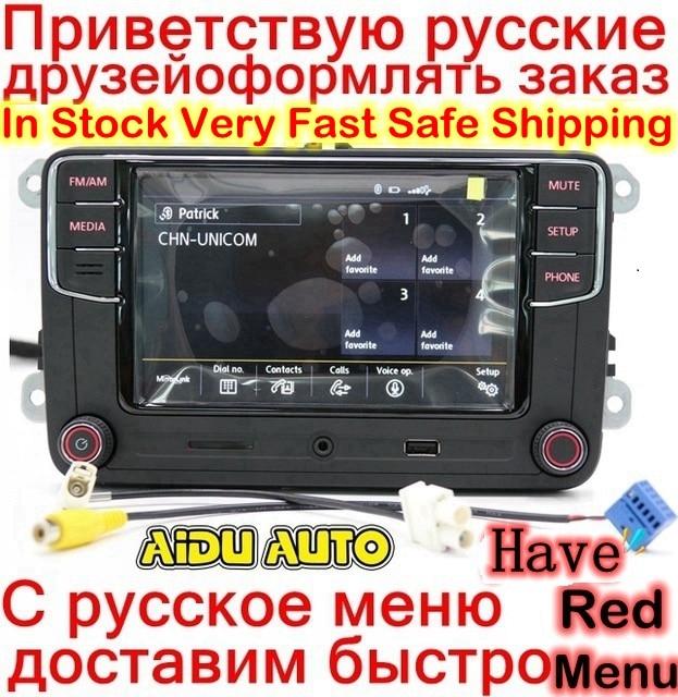 RCD330 RCD330G Plus 6.5 MIB Radio RCD510 RCN210 Stereo FOR VW Golf 5 6 Jetta MK5 MK6 CC Tiguan Passat B6 B7 Polo Touran 187A 12v parking rgb reversing video camera for vw tiguan a4 a6 q5 rns510 rcd510 5nd 827 566 c 5n0 827 566c 5nd827566c