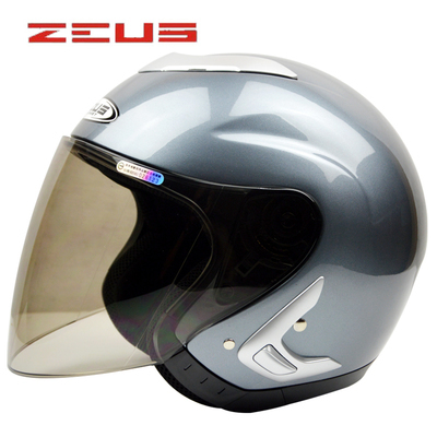 015d413ad5b70 New arrival high quality Motorcycle helmet capacete casco ZEUS 607B  capacete motocicleta casque moto cascos motorcycle racing-in Helmets from  Automobiles ...