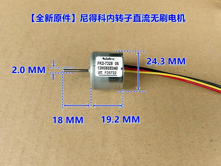 Nidec 13H CW Inner Rotor Micro DC Brushless Motor Built-in driver DC 6V-24V 12V