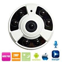 Рыбий глаз камера 1080P 2MP панорама POE IP камера с аудио палочки широкий угол 360 градусов внутренняя камера купольная IP камера ночное видение