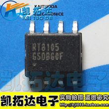 Si  Tai&SH    RT8105 RT8105GS RT8105PS  integrated circuit