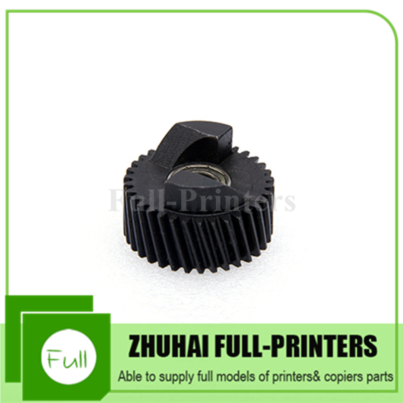 China gear 2 Suppliers