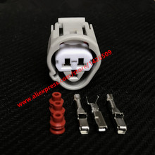 5 комплектов 3 Pin 6189-0486 автомобильный разъем для Toyota sensor Plug Sumitomo