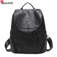 Hot Sale Really PU Leather Backpack Fashion Designer Stitching Women's Bag Laptop School Bags for Daughter Wife Mother