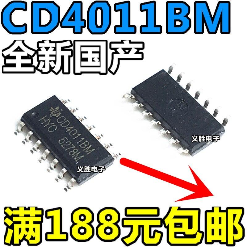Price CD4011