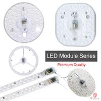 Módulo de led lâmpadas teto peças sobresselentes ac110/220 v dispositivo elétrico iluminação substituir luzes de teto em vez de tubo fluorescente quadrado redondo