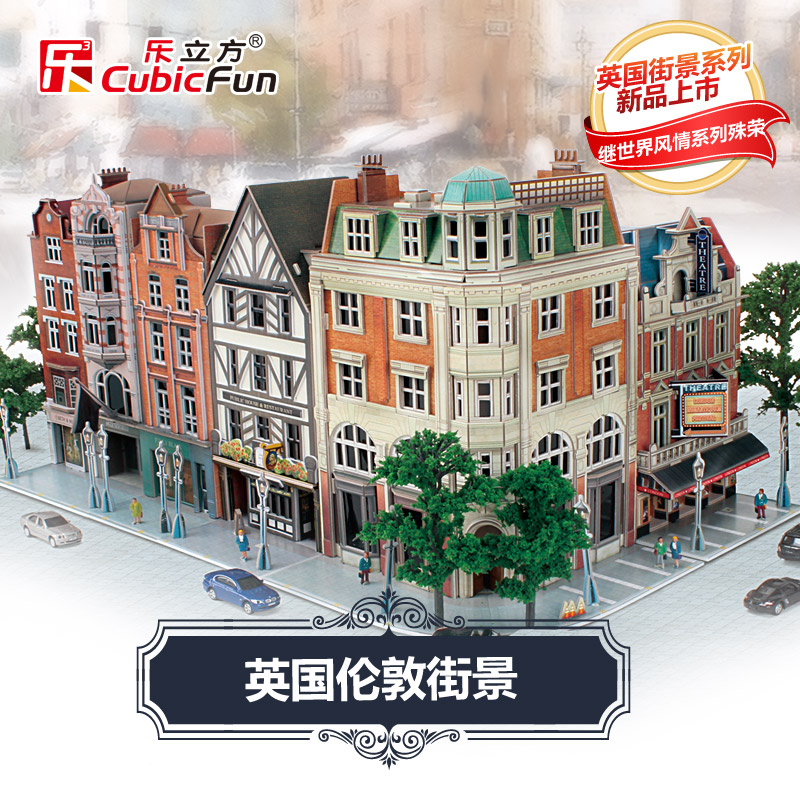 candice guo! cubicfun 3D puzzle DIY paper model Architecture UK London city Street View buildings creative birthday gift 1pc cubicfun 3d paper model diy puzzle toy gift the spanish armada fleet philip ship boat t4017h children birthday free shipping