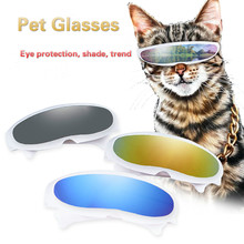 2019 New pet glasses dog sunglasses make fun photos personality creative plastic windproof cat
