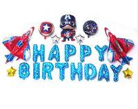 Yeni varış karikatürler hayvanlar Şekilli balonlar Set Çok Renkli Folyo Balonlar Parti bebek boy & girl Doğum Günü Partisi çocuklar için