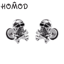HOMOD 2017New Punk Style 316L Stainless Steel Skull Mens Stud Earrings Brincos For Men Gifts