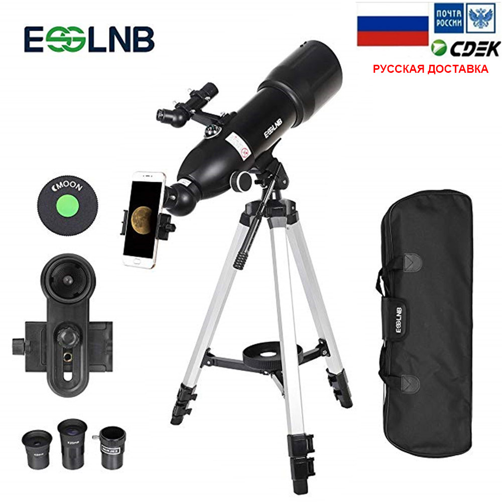 Outdoor Monocular Space Astronomical Telescope With Portable High Tripod Spotting Scope 400 80mm Telescope For Moon