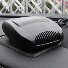 Vehemo 12V 150W Auto Car Electric Heater Heating Fan Defroster Window Screen Demister Glass Defogging Defrost USB