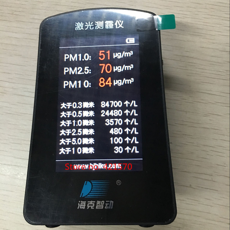 Laser measuring instrument pm1 0 pm2 5 PM10 monitor instrument detection of haze haze particles moving