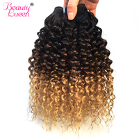 Ombre Kinky Curly Hair Weave T1B/4/27 Ombre Brazilian Hair Weave 1/3/4 Bundles Three Tone Ombre Blond Human Hair Remy Hair