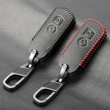 Protective Leather Key Case For Honda X ADV SH 300 150 125 Forza 300 125 PCX150 2018 Motorcycle Scooter 2/3 Button Smart Key(China)