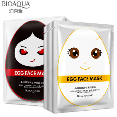 10 Pcs BIOAQUA Eggs Facial Mask Moisturise Revitalizing Silk Mask Shine Bright Whitening Beauty Cream Face Mask Korean Skin Set