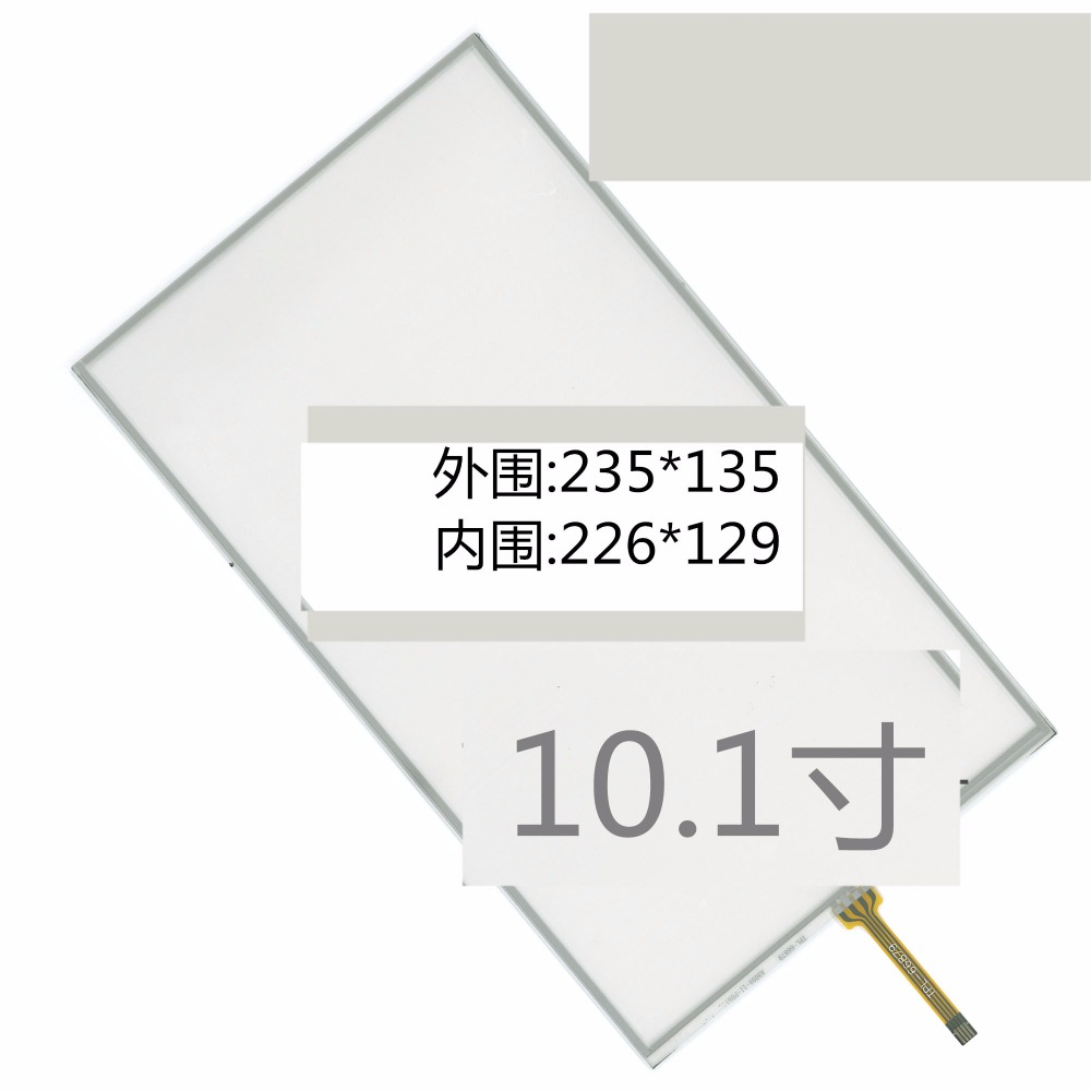 235*135 10.1-inch resistive touch screen 16: 9 four-wire small-slot wide-screen side of the line KD101N7-40NB-A17 9 inch four wire resistive touch screen 9 inch 208mm 152mm industrial screen handwriting touch screen screen