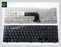 New Russian Keyboard For Dell PK130SZ4A06 V137325AS1 PK130SZ1A06 RU Black Laptop Keyboard