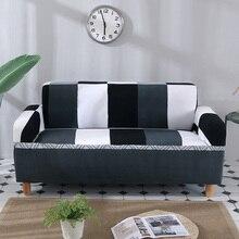 Comwarm геометрический цветочный лист печати спандекс эластичный диван Чехлы для гостиной стрейч диване Чехол протектор Прочный чехол