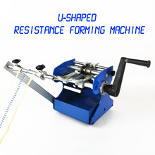 1PC U /F Type Hand Shake Resistor Axial Lead Bend Cut & Form Machine Resistance Forming U / F Molding Machine