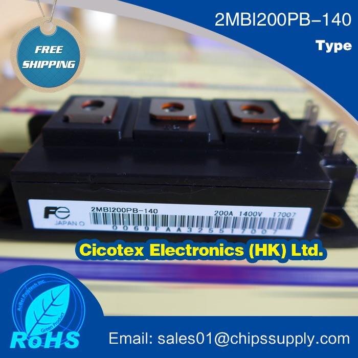 2MBI200PB-140 Module IGBT2MBI200PB-140 Module IGBT