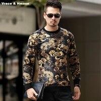 Chinese style dragon pattern printing fashion casual pleuche t shirt Autumn&Winter 2017 New high quality gold velvet t shirt men
