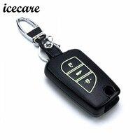 Icecare Lederen Zakken Afstandsbediening Auto Sleutelhanger Klep Case Voor Toyota Reiz Rav4 Corolla Key Case Glow In Dark