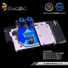 Bykski A-SP58PLAT-X GPU Water Cooling Block for Sapphire Nitro+ Radeon RX580