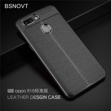 For OPPO R15 Case Soft Silicone Shockproof Luxury PU Leather Anti-knock Phone Cover 6.28 BSNOVT