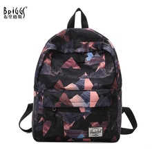 BRIGGS Fashion Nylon Backpacks Large Capacity School bags fo