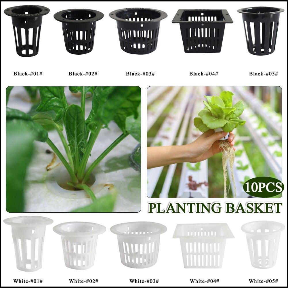 10 шт. сверхмощный гидропонный сетчатый горшок чистая чашка корзина гидропоники аэропоники растение сад клон