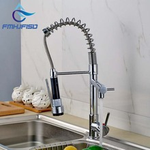 Highest Chrome Finish Solid Brass Water Power Kitchen Faucet Swivel Spout Vessel Sink Mixer Tap