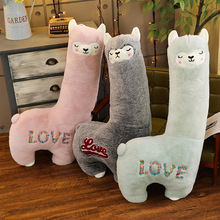 1PCS 60/75/90cm Lovely Alpaca Plush Toy Soft Stuffed Animal Kids Toys Appease Pillow Gift Home Decor