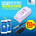 ITEAD Sonoff TH 10A/16A Temperature Humidity Sensors Monitor Waterproof Temperature Sensor WiFi Wireless Smart Switch Smart Home