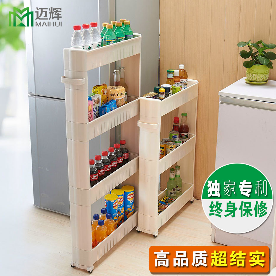 new year Plastic apertural storage rack storage rack finishing frame glove car multi layer combination frame