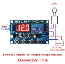 18650 Lithium Battery Charger Board with Over Charge Discharge Protection 6 40V Integrated Circuits
