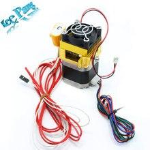 12v 0.4mm Nozzle 100K Thermistor Extruder MK9 For 1.75mm Filamnet 3D Printer for Freeshipping