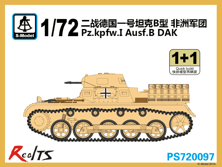 RealTS S-model PS720097 1/72 Pz.kpfw.I Ausf.B DAK