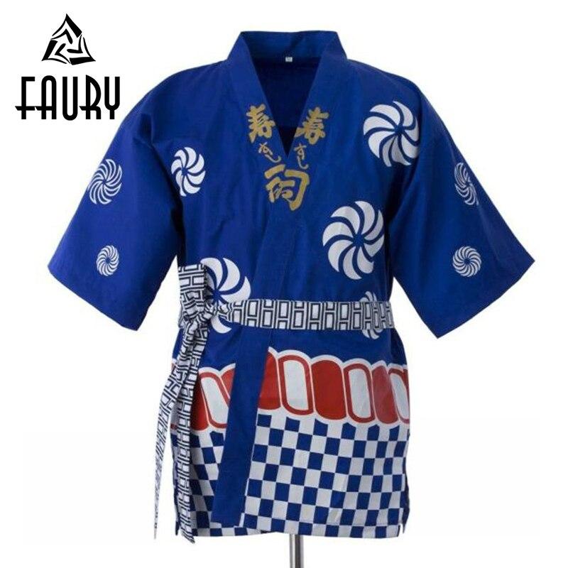 Blouson à manches courtes Kimono de Chef, uniforme de Restaurant à Sushi de la Cuisine japonaise, vêtements de travail pour le Service des aliments, combinaison de hauts