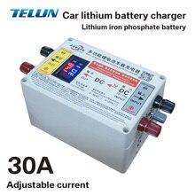 4S 4 строки 14,6 V 15V 20A/30A Регулируемый Автомобильное зарядное устройство литий-железо-фосфатный аккумулятор солнечной энергии постоянного тока и напряжения