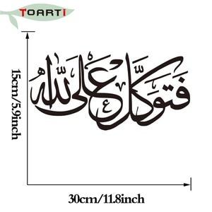 Image 5 - 30*15 センチメートルビスミーッラーイスラム車のステッカーイスラム教徒アラビア引用ビニールデカールステッカーリムーバブル防水ドアデカールカースタイリング